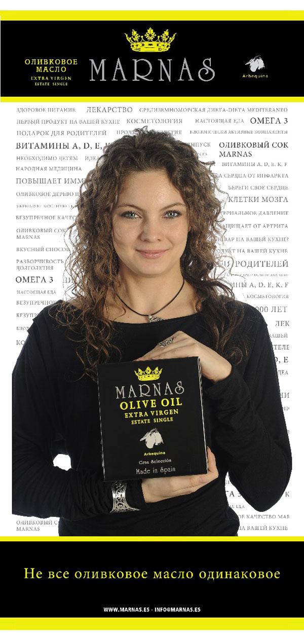 aceite-oliva-marnas